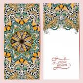 复古的设计,民族图案装饰的标签卡 — 图库矢量图片