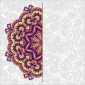 Květinový kulatý vzor v ukrajinských orientální etnické stylu pro vaši — Stock vektor