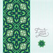 Floral geometric background, vintage ornamental design template — Stock Vector