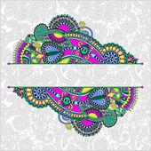 Orientalische dekorative vorlage für grußkarte oder hochzeit invita — Stockvektor