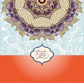 Islámské vintage květinový vzor, šablony rámce pro přání — Stock vektor