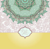 Islamic vintage floral pattern, template frame for greeting card — Stock Vector