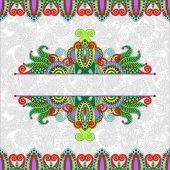 Floral decorative invitation card, vintage paisley frame design, — ストックベクタ
