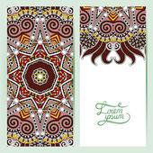 Decorative label card for vintage design, ethnic pattern, antiqu — Stok Vektör