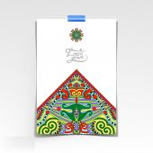 Decorative sheet of paper with oriental floral design and place — 图库矢量图片
