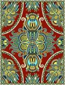 Ukrainian floral carpet design for print on canvas or paper, kar — Stockvektor