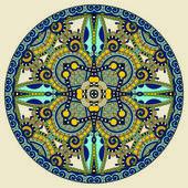 Design décoratif du gabarit de cercle de plat, rond patte géométrique — Vecteur
