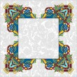 Floral frame, ethnic ukrainian ornament on paisley background wi — Stock Vector #56751209