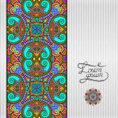 Floral geometrische achtergrond, vintage sier ontwerpsjabloon — Stockvector
