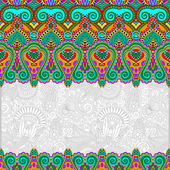 Ornamental floral folkloric background for invitation — Vettoriale Stock