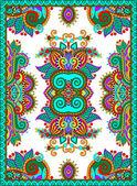 Ukrainian floral carpet design for print on canvas or paper — Stock vektor
