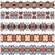 Seamless geometry vintage pattern, ethnic style — Stock Vector #57311449