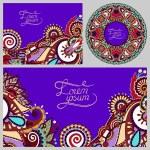 Set of floral decorative violet background — Stock Vector #57383739