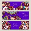 Set of three horizontal banners — Stock Vector #57383903
