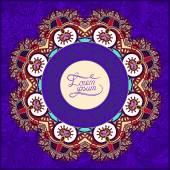 Blocco per grafici ornamentale rotondo colore viola — Vettoriale Stock