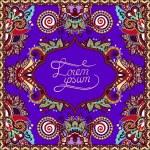 Violet colour decorative pattern of ukrainian ethnic carpet desi — Stock Vector #57393087