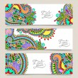 Set of three horizontal banners with decorative ornament — Stock Vector #57453729