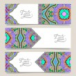 Set of three horizontal banners with decorative ornament — Stock Vector #57453827