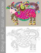 Coloring book page for adults with fantastic creature — Stockvektor