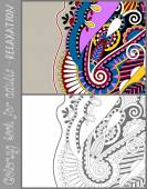 Coloring book page for adults - flower paisley design — Stock Vector