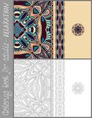 Unik målarbok sida för vuxna - blomma paisley design — Stockvektor