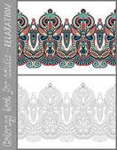 Unique coloring book page for adults - flower paisley design — Vector de stock
