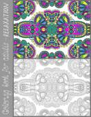 Unique coloring book page for adults - flower paisley design — Stock vektor
