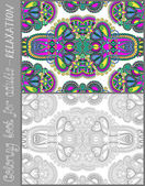 Unique coloring book page for adults - flower paisley design — Vettoriale Stock