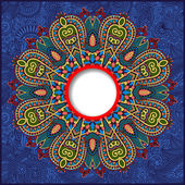 Round pattern in ukrainian oriental ethnic style — ストックベクタ