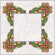 Floral frame, ethnic ukrainian ornament on paisley background — Stock Vector #63372051