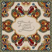 Decorative pattern of ukrainian ethnic carpet design — Stock Vector