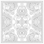 Vierkante fotoboekpagina kleuren voor volwassenen - etnische floral tapijt — Stockvector