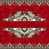 Floral decorative invitation card, vintage paisley frame design — Vettoriale Stock