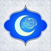 Design for holy month of muslim community festival Ramadan Karee — Stock Vector