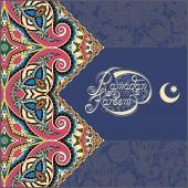 Design for holy month of muslim community festival Ramadan Kare — Stock Vector