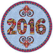 New year inscription 2016 hand written on circle ornamental patt — Stock Vector