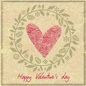 Happy Valentin — 图库矢量图片