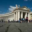 Постер, плакат: St Peter square