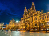 Red Square, GUM store with illumination in Moscow — Stock Photo