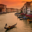 Sunset view of Grand Canal with gondolas in Venice — Stock Photo #66219453
