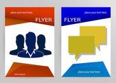 Abstract Brochure Flyer design vector template in A4 size — Stockvektor