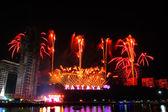 PATTAYA, THAILAND - Countdown 2015 — Stockfoto