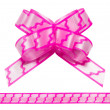 Shiny pink satin ribbon on white background — Stock Photo #62540669