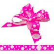 Shiny pink satin ribbon on white background — Stock Photo #62540731
