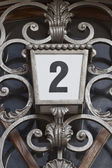 House number two — Stock fotografie