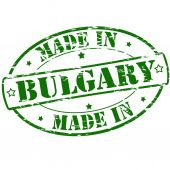 Made in Bulgary — Stock Vector