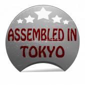 Assembled in Tokyo — Stockvektor