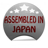 Assembled in Japan — Stockvektor