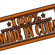 One hundred percent made in Cuba — Stock Vector #57272991