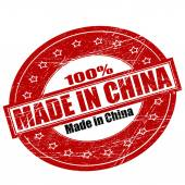 One hundred percent made in China — Stockvektor